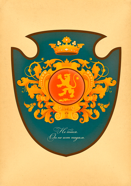 фамильный герб создать